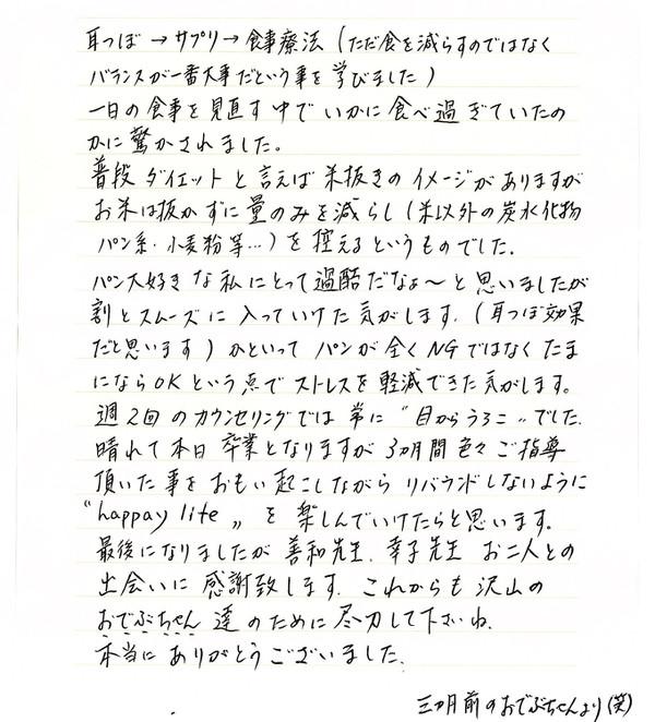 Img0012_2